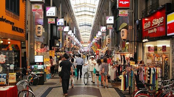Shopping at Japan