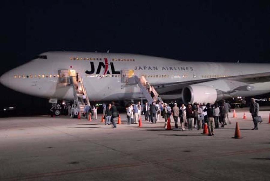 flights on japan